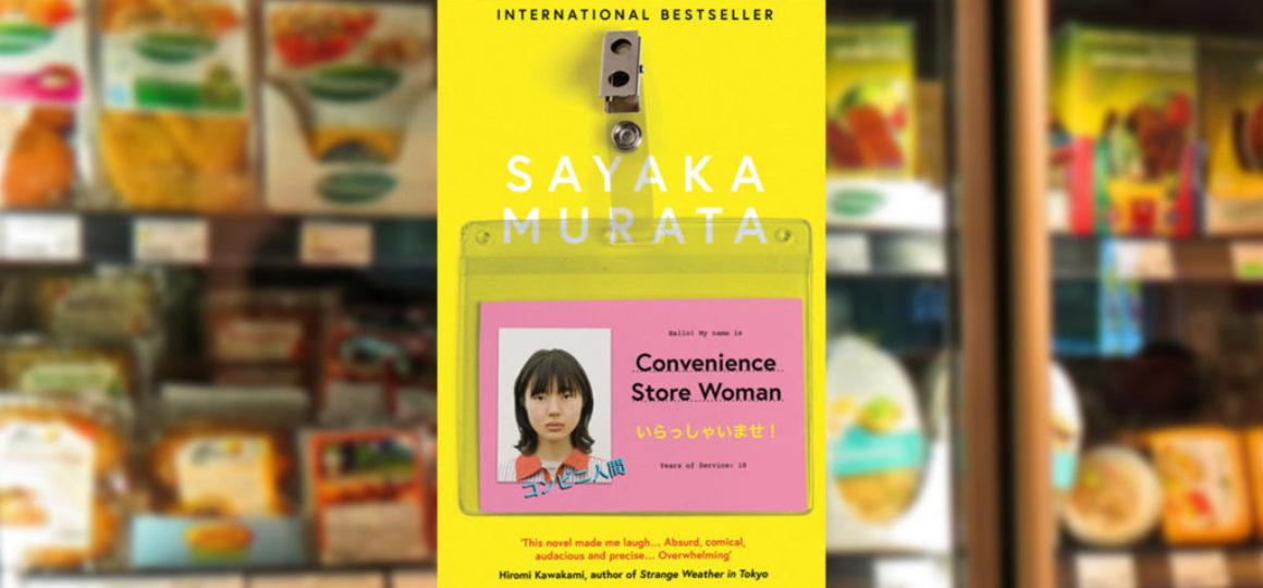 Convenience-Store-Woman-by-Sayaka-Murata-Header