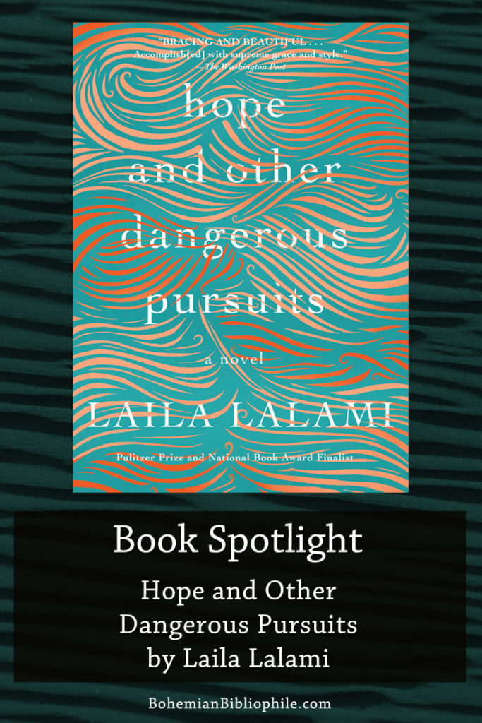 An empathetic look at immigration, identity, and human resiliency, Lalami's debut is an essential contribution to the current cultural conversation.