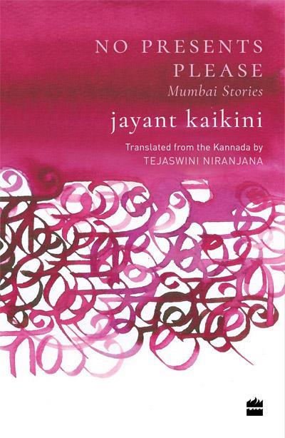 No Presents Please: Mumbai Stories by Jayant Kaikini