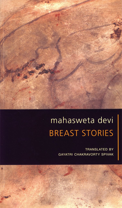 Breast Stories by Mahasweta Devi