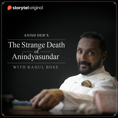 The Strange Death of Anin